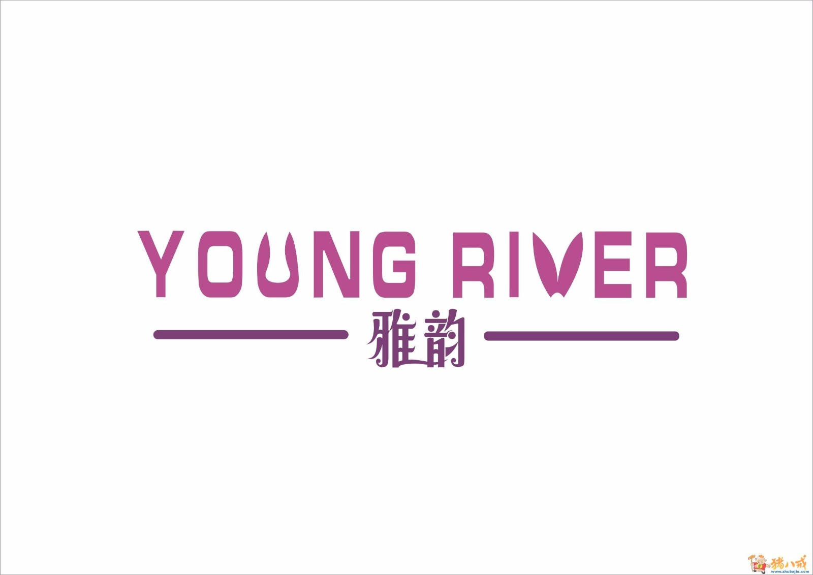 YOUNGRIVER